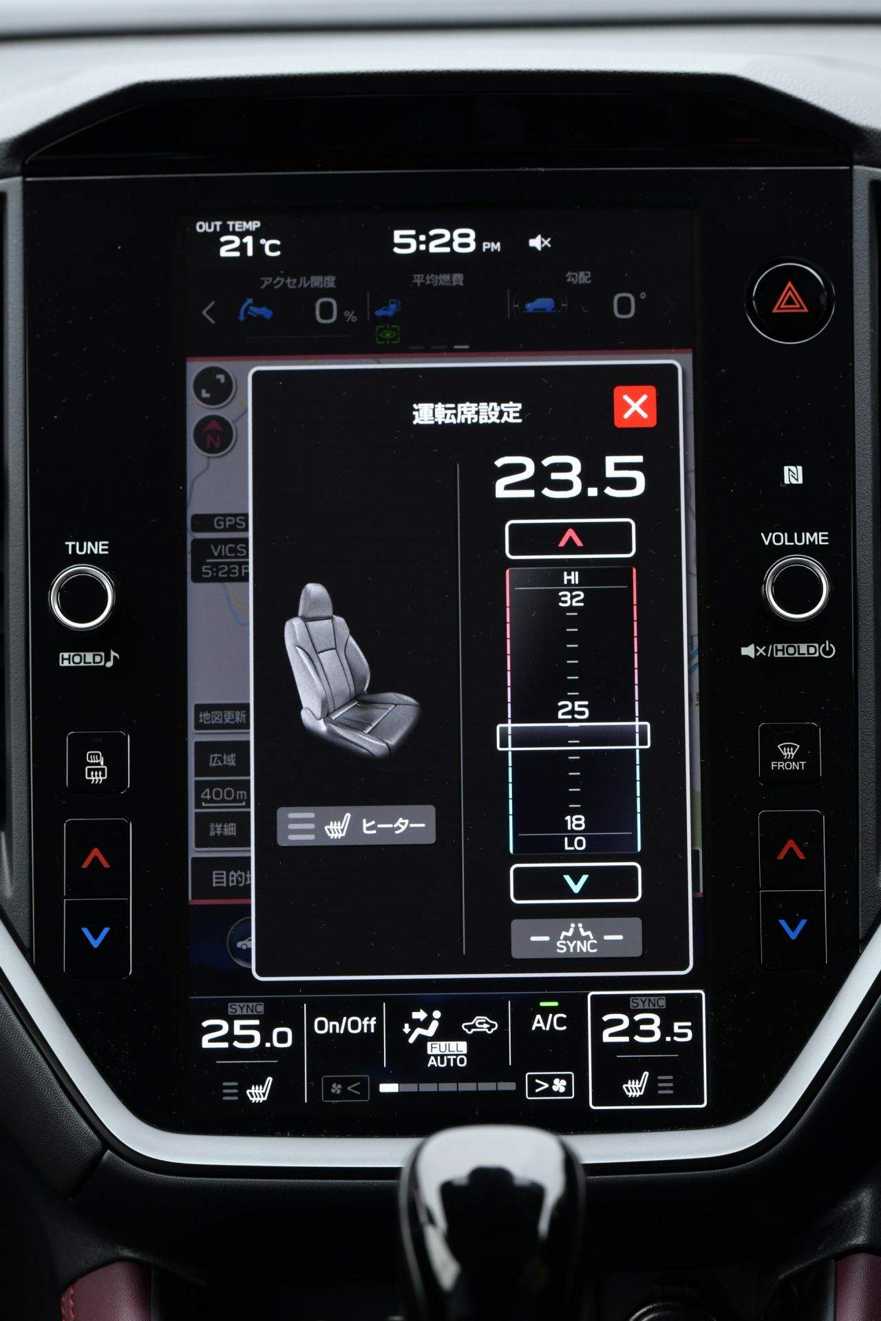 2021_Subaru_Levorg_0019
