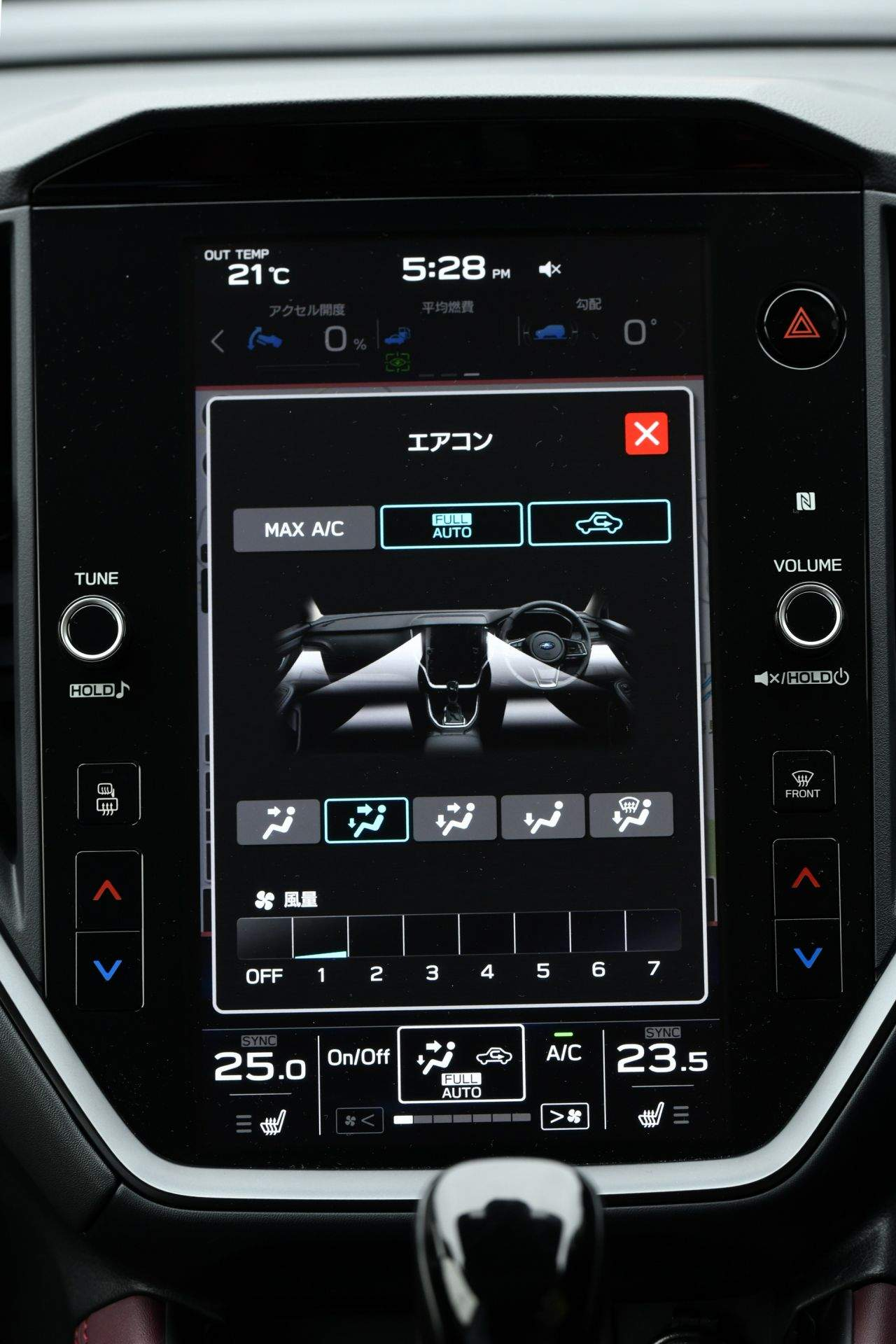 2021_Subaru_Levorg_0020