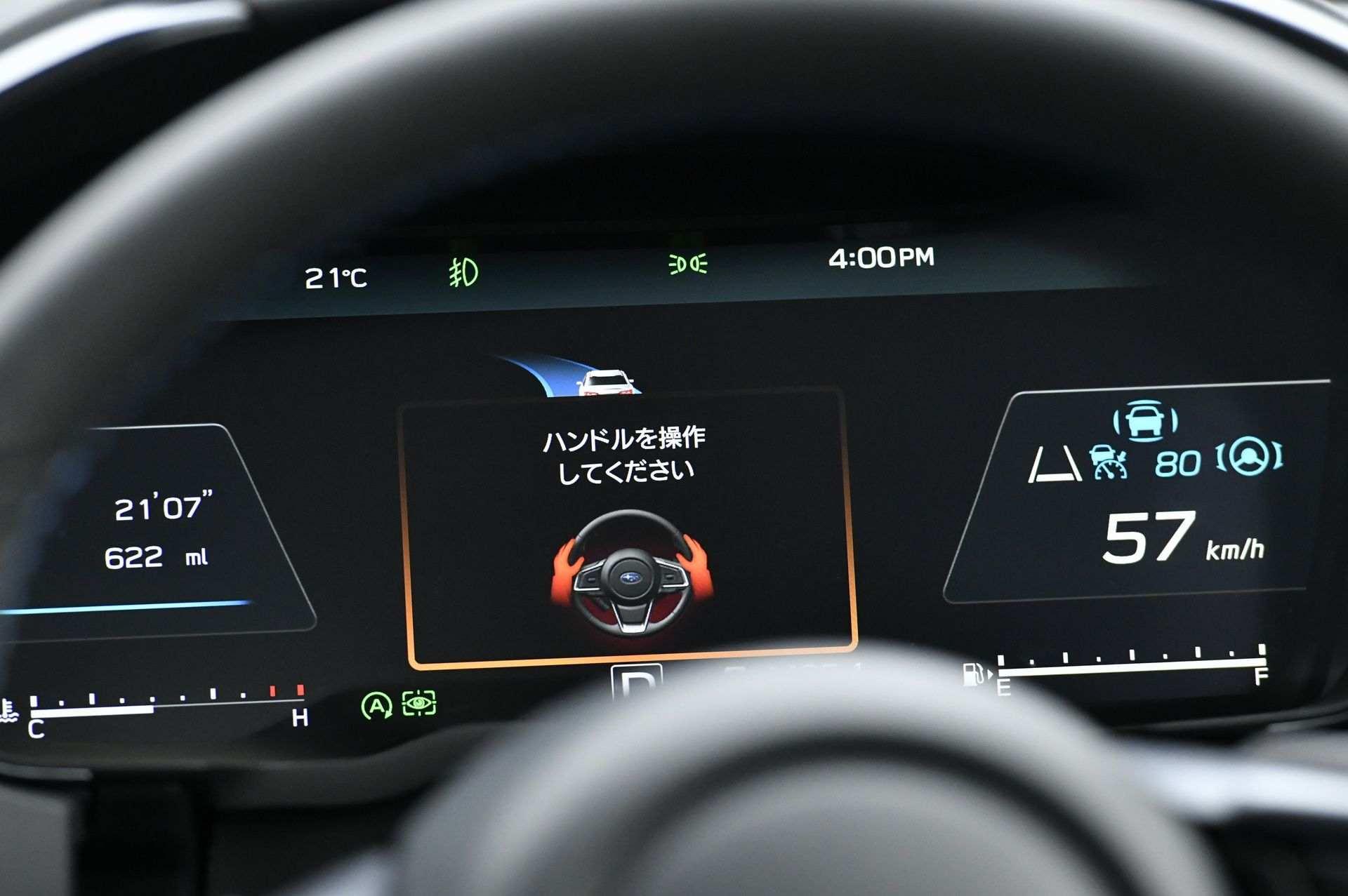 2021_Subaru_Levorg_0058