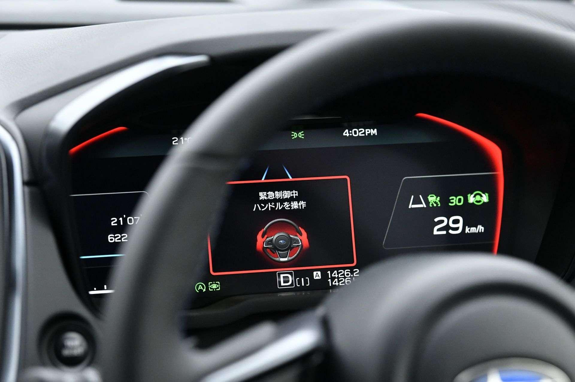 2021_Subaru_Levorg_0063