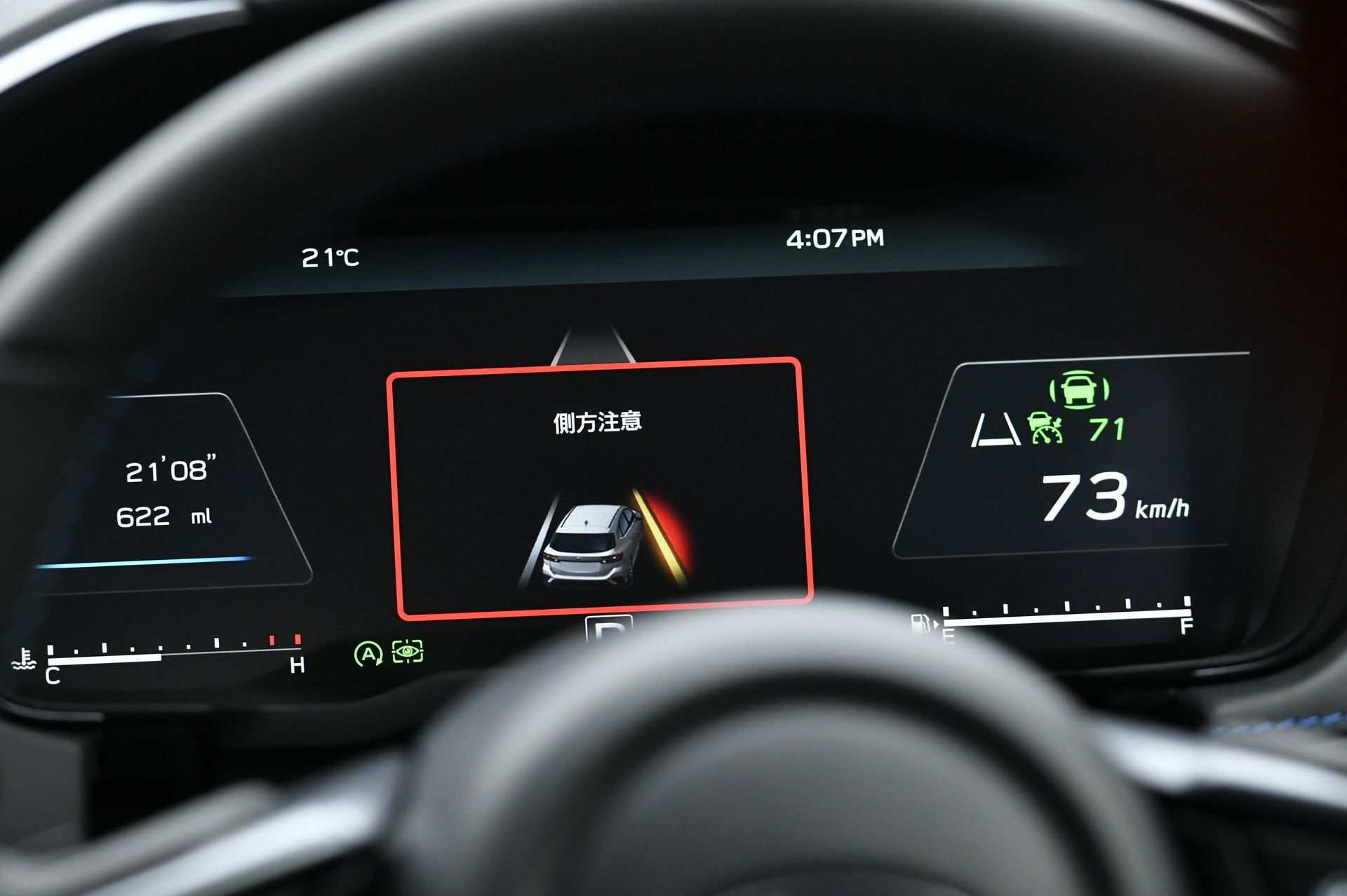 2021_Subaru_Levorg_0072