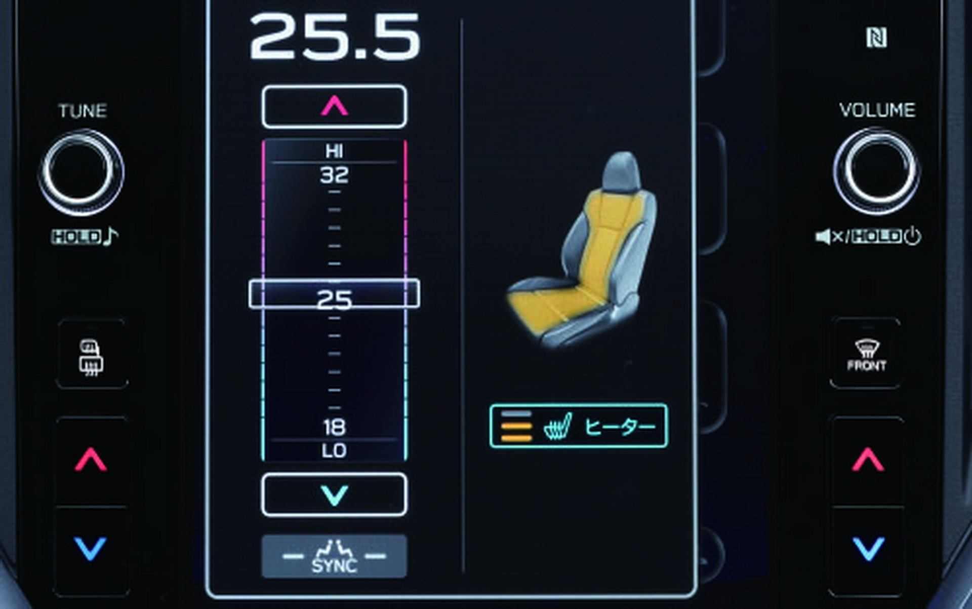 2021_Subaru_Levorg_0099