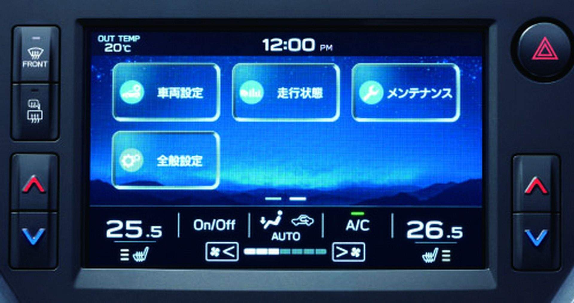 2021_Subaru_Levorg_0121