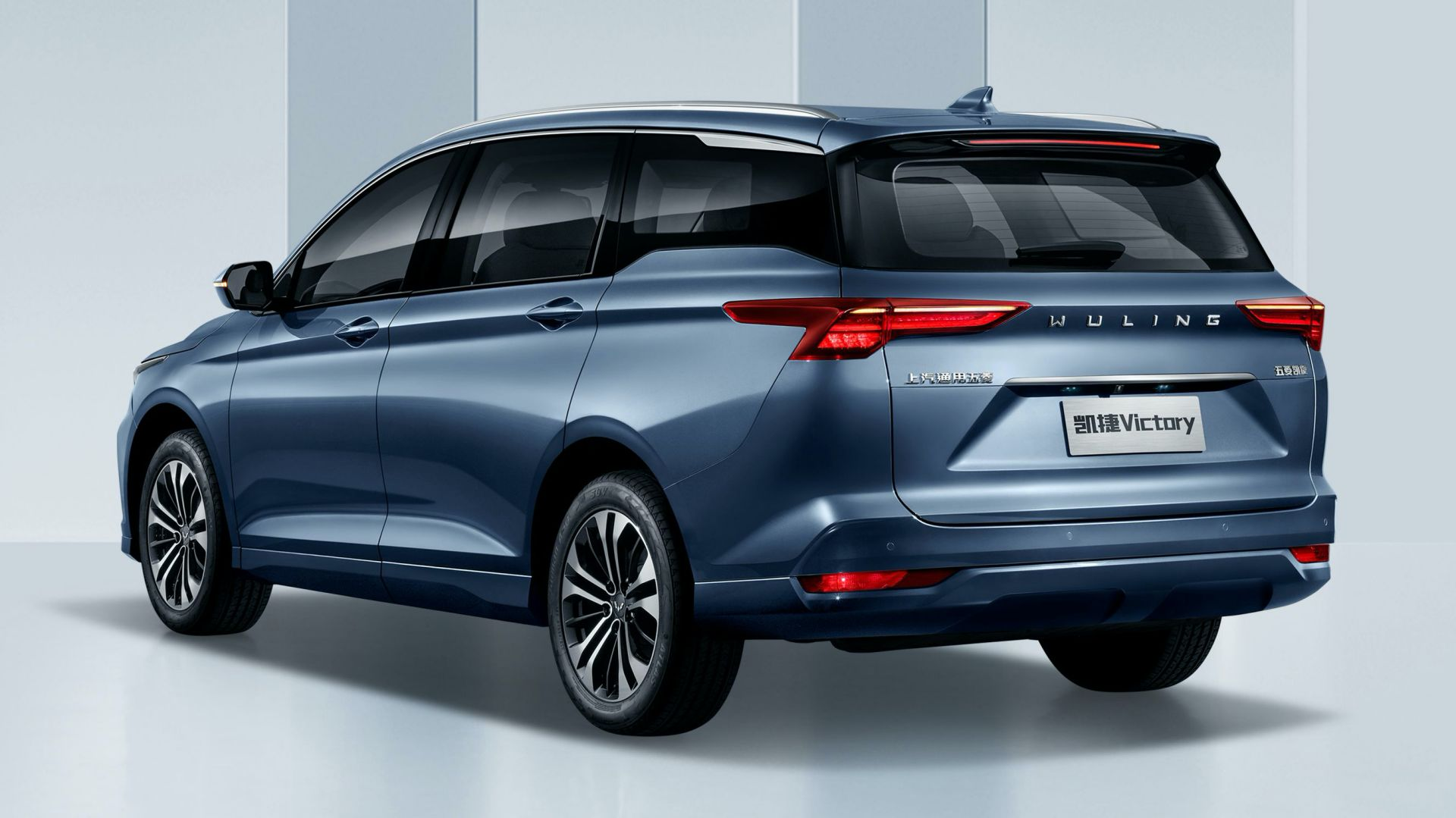 2021_Wuling_Victory_0001