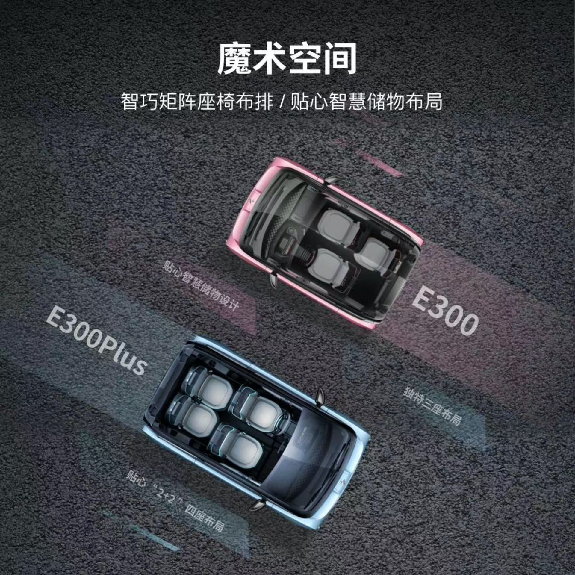 Baojun_E300_0003