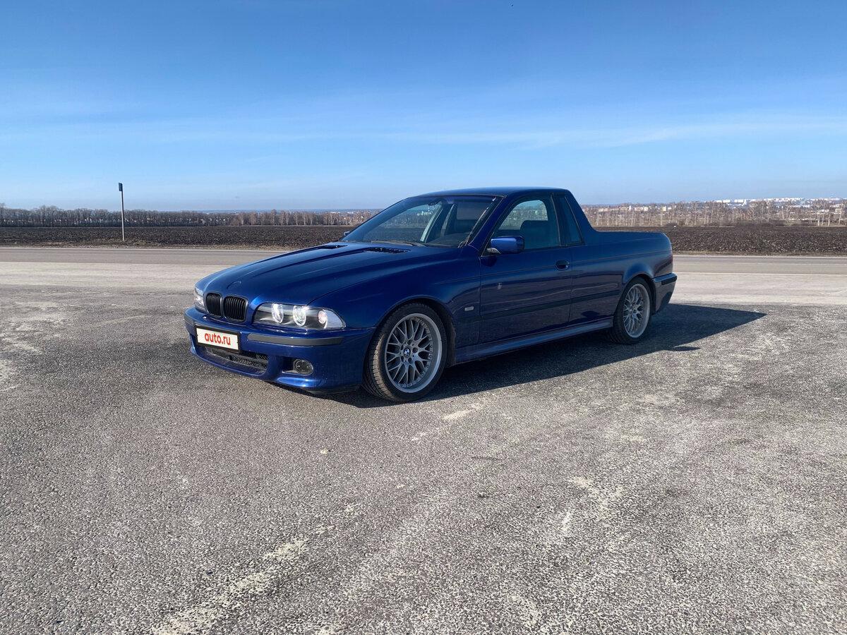 BMW-5-Series-e39-pickup-1