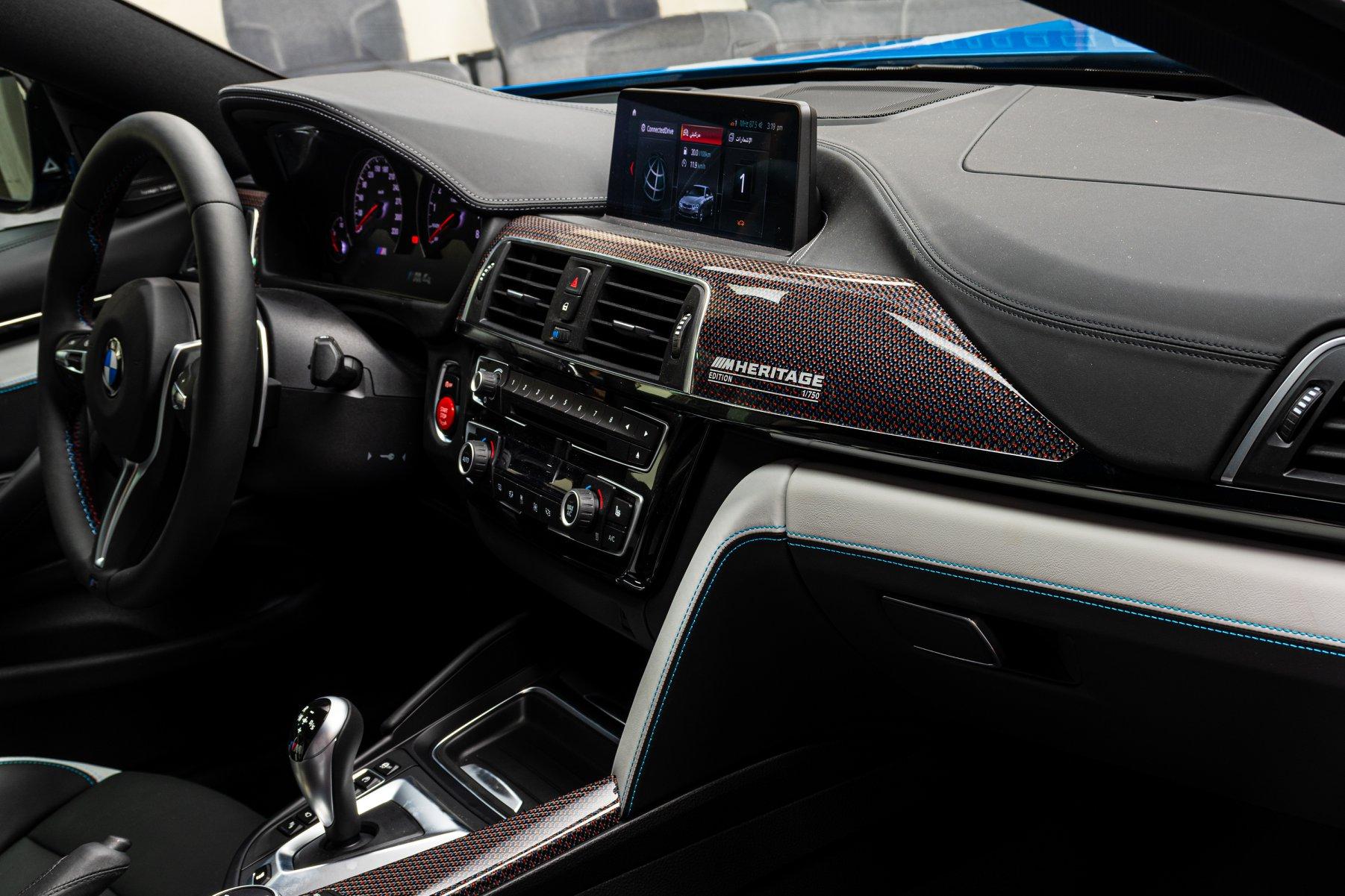 BMW-M4-Edition-M-Heritage-Abu-Dhabi-Motors-17