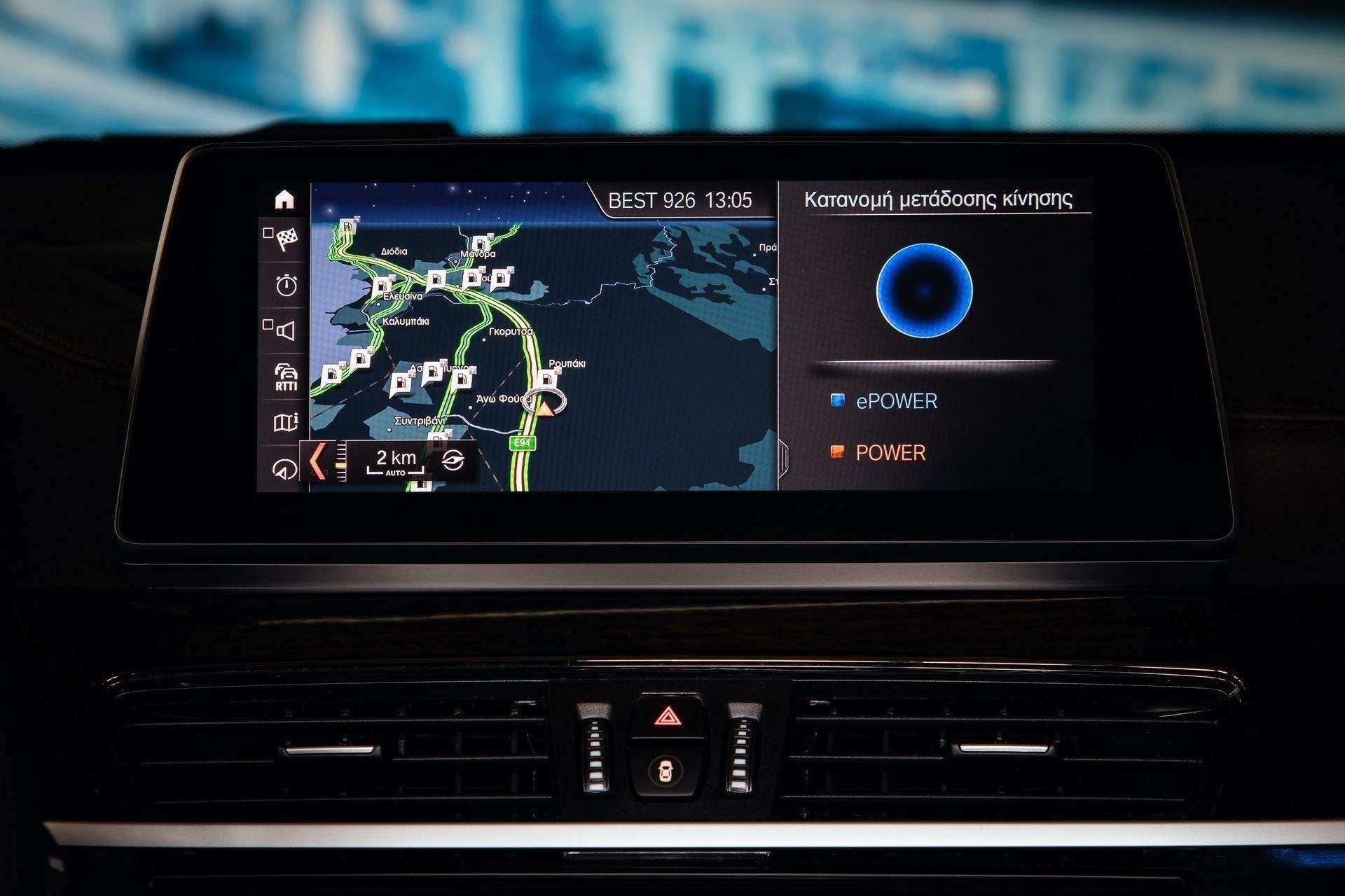 BMW_X1_xDrive25e_Greek_0026