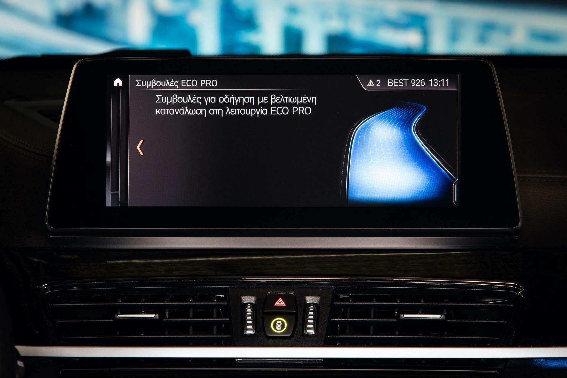 BMW_X1_xDrive25e_Greek_0030