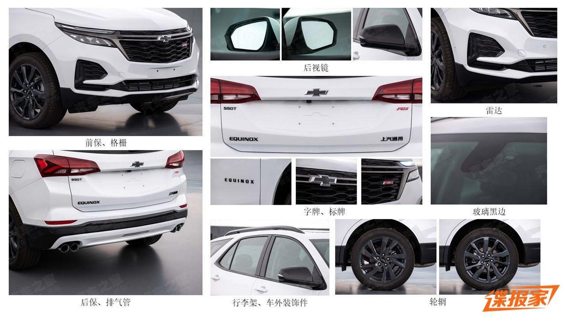Chevrolet-Equinox-3