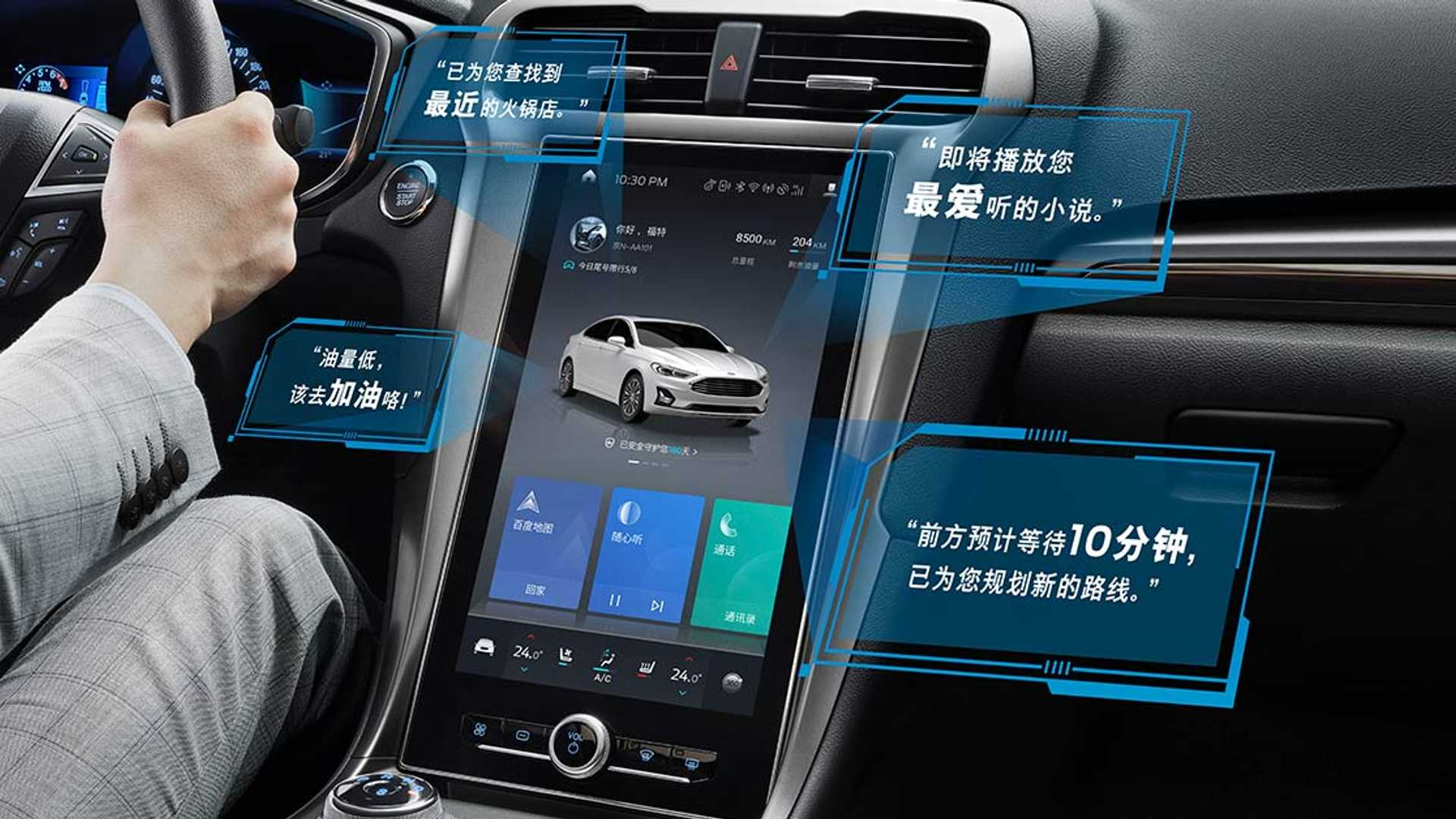 2020-ford-mondeo-facelift-china-spec-lead-image