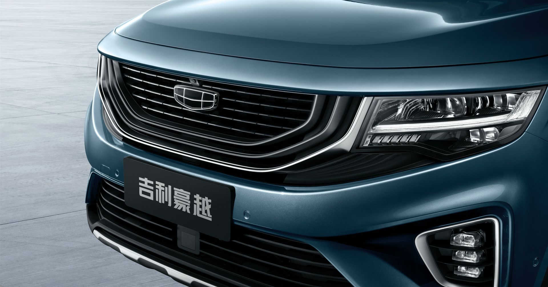 Geely-Hao-Yue-8