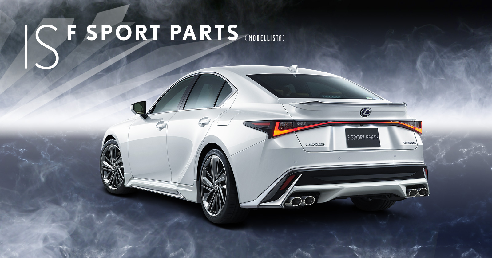 Lexus-IS-by-TRD-and-Modellista-11