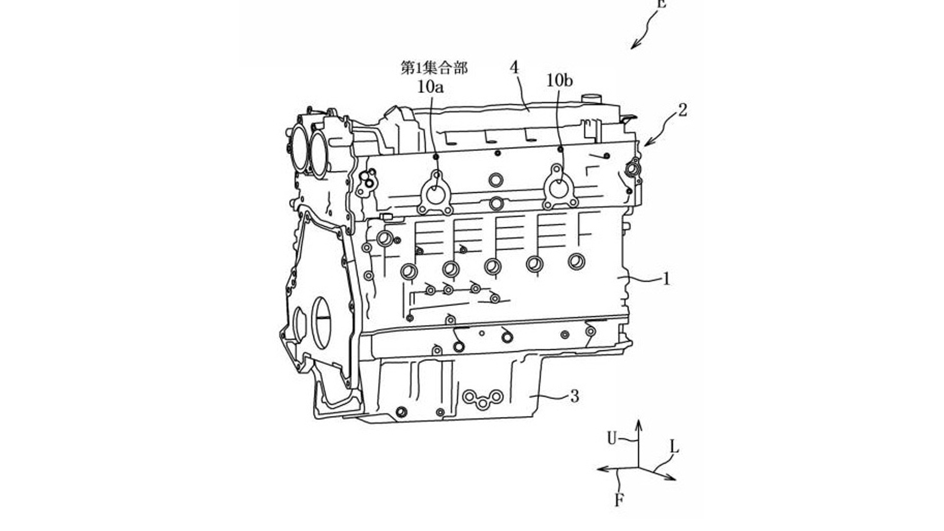 Mazda-engine-gearbox-patents-1