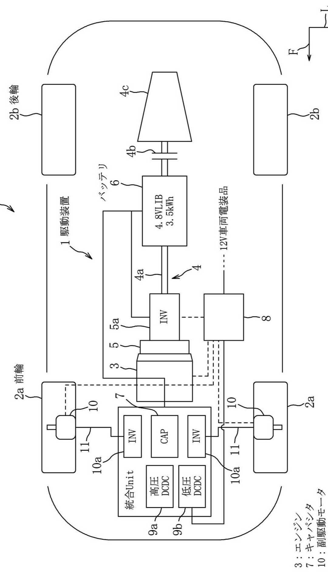 Mazda-Rotary-Engine-Hybrid-Patent-2