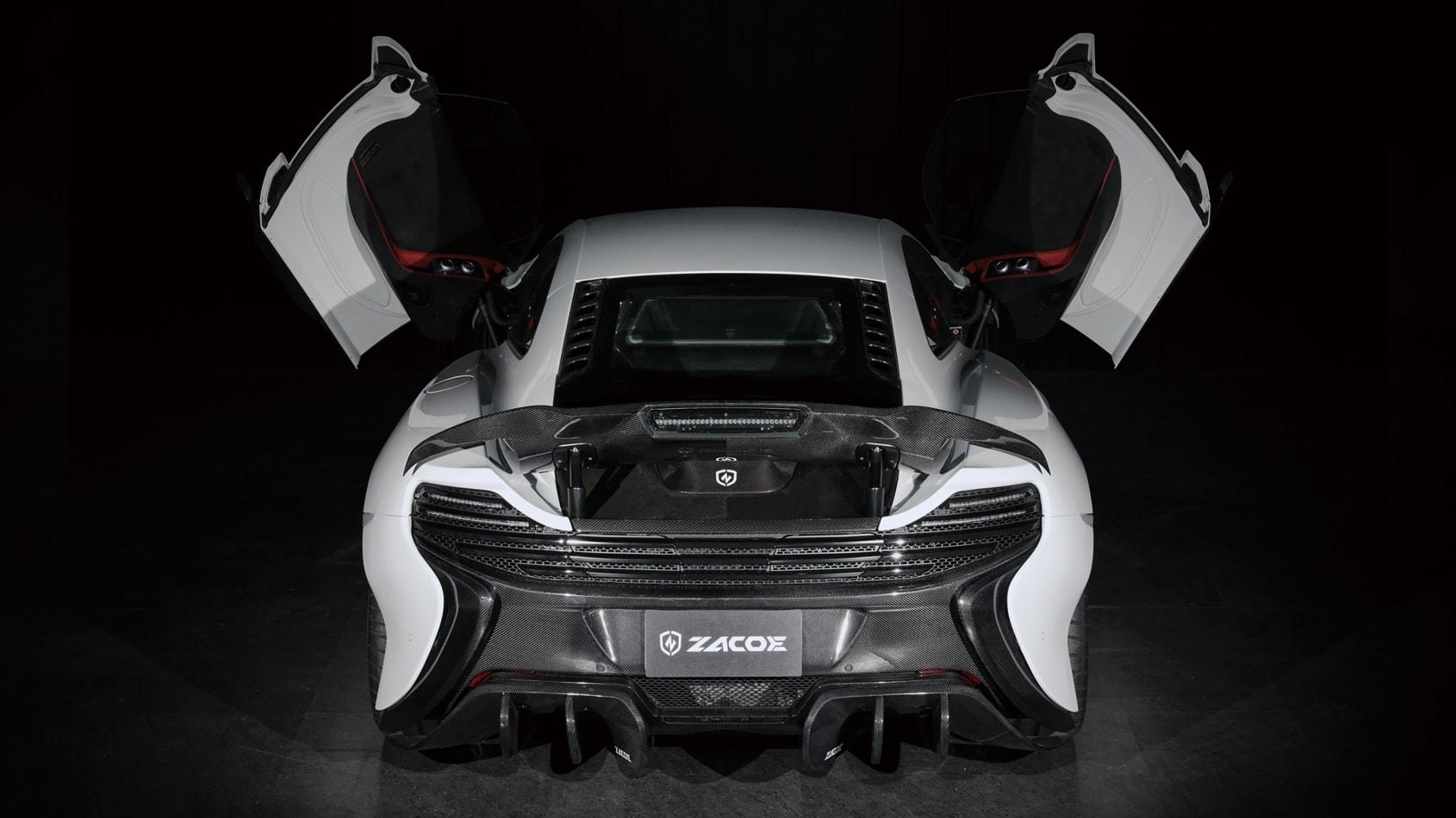McLaren-650S-Fi-Exhaust-6