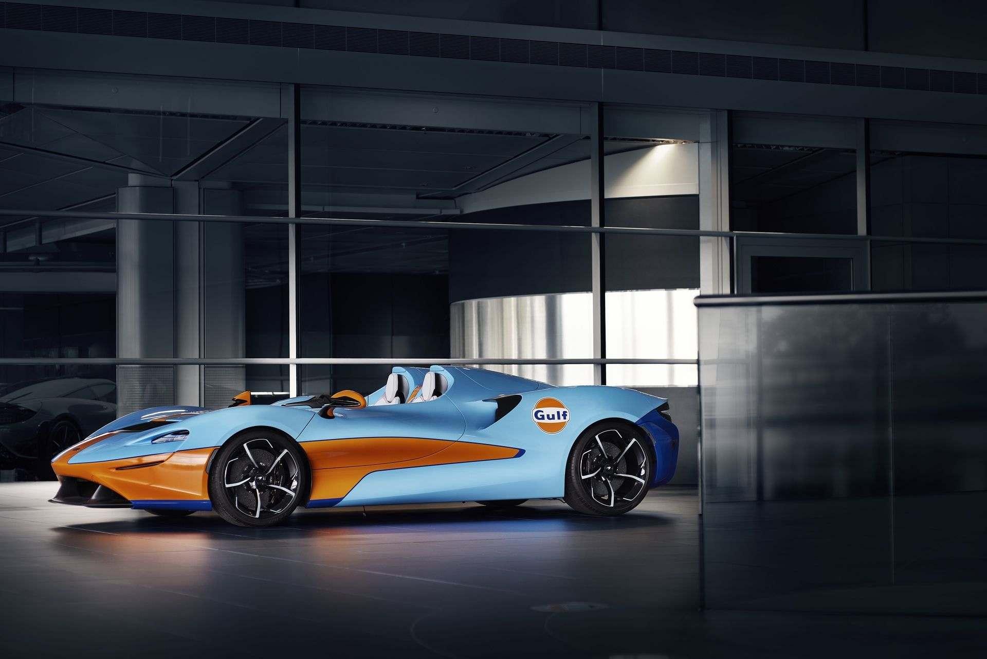 McLaren_Elva_Gulf_by_MSO_0000