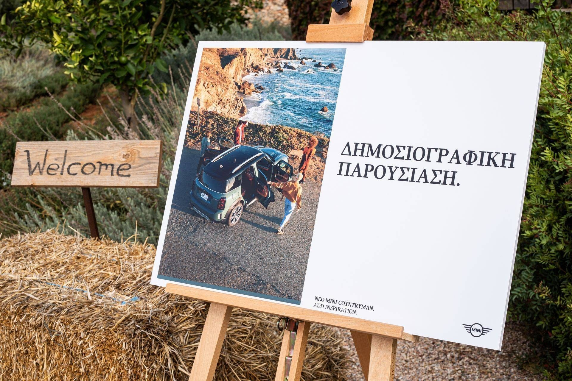 Mini-Countryman-facelift-greek-presentation-31
