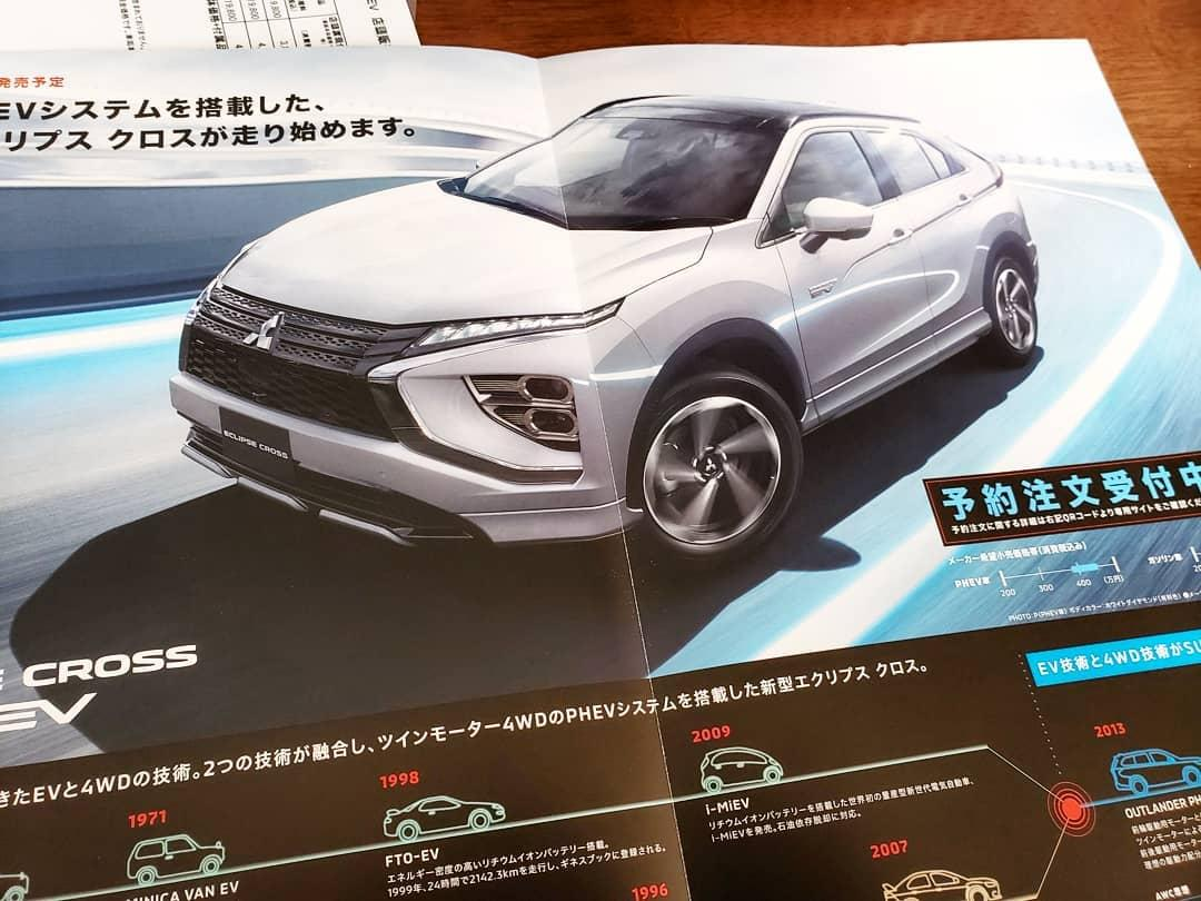 Mitsubishi_Eclipse_Cross_faceliftleaked_0000