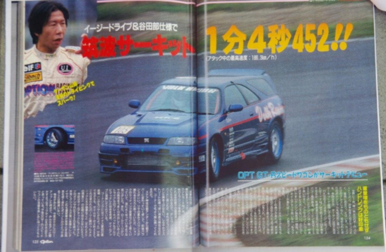 Nissan-Skyline-GT-R-R33-Speedwagon-15