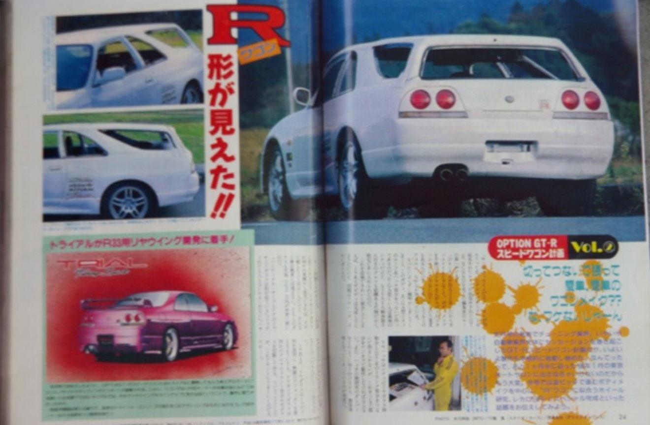 Nissan-Skyline-GT-R-R33-Speedwagon-16