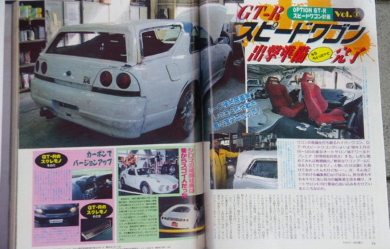 Nissan-Skyline-GT-R-R33-Speedwagon-17