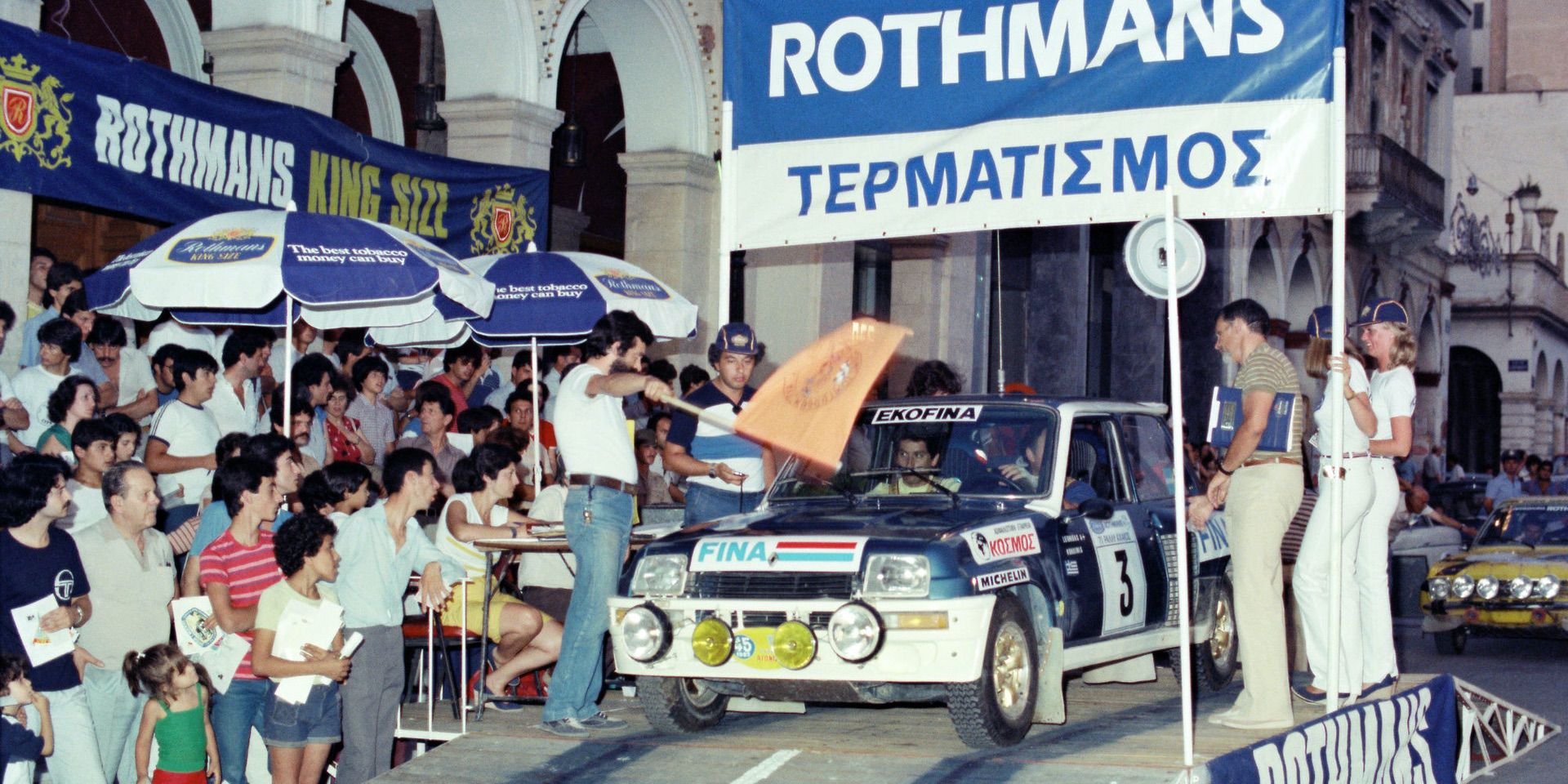 Renault_5_Turbo_Leonidas_0000