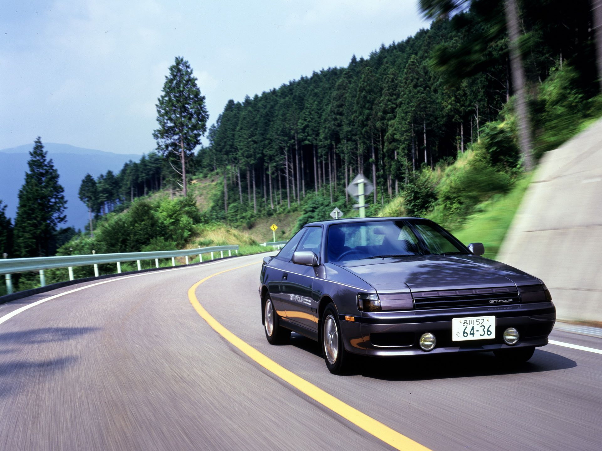Toyota-Celica-50-years-24