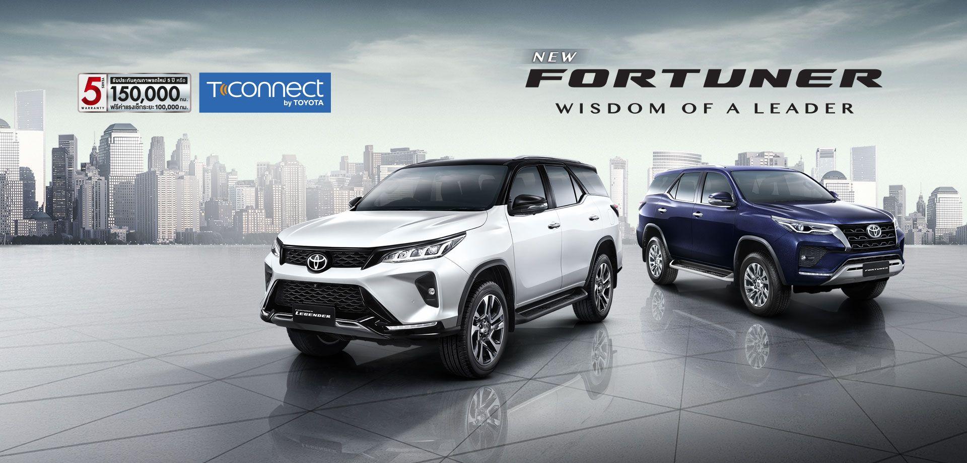 Toyota-Fortuner-2020