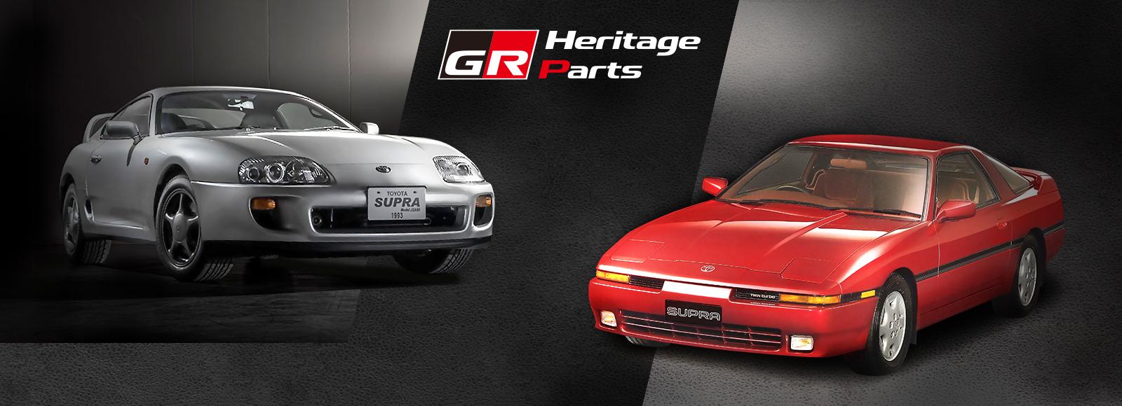Toyota_Supra_A70_A80_Parts_0004