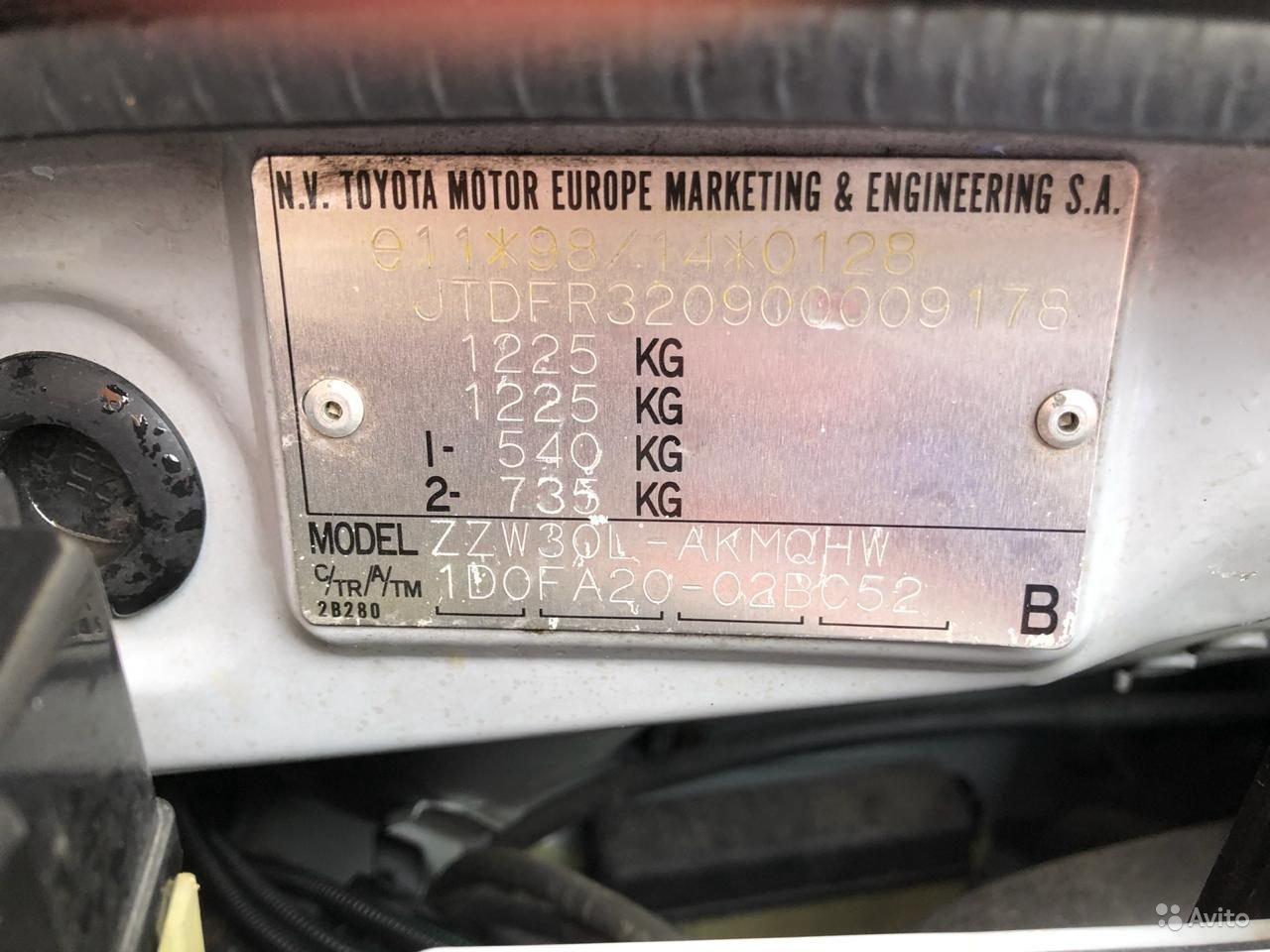 2001-Toyota-MR2-TTE-Turbo-13