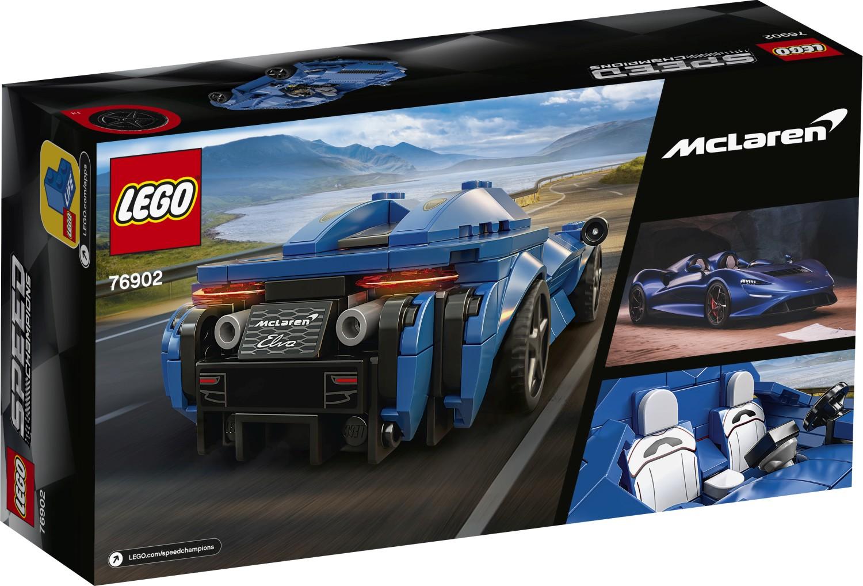McLaren-Elva-76902-2