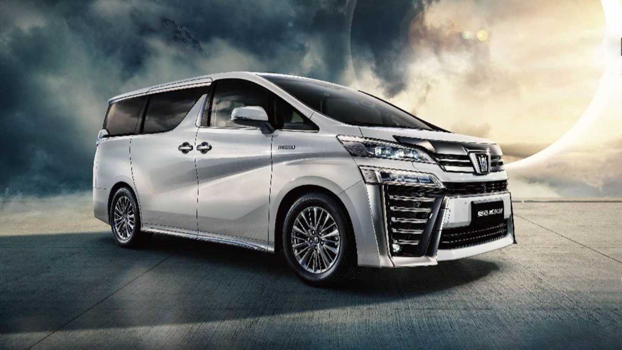 2021_Toyota_Crown_Vellfire-0000