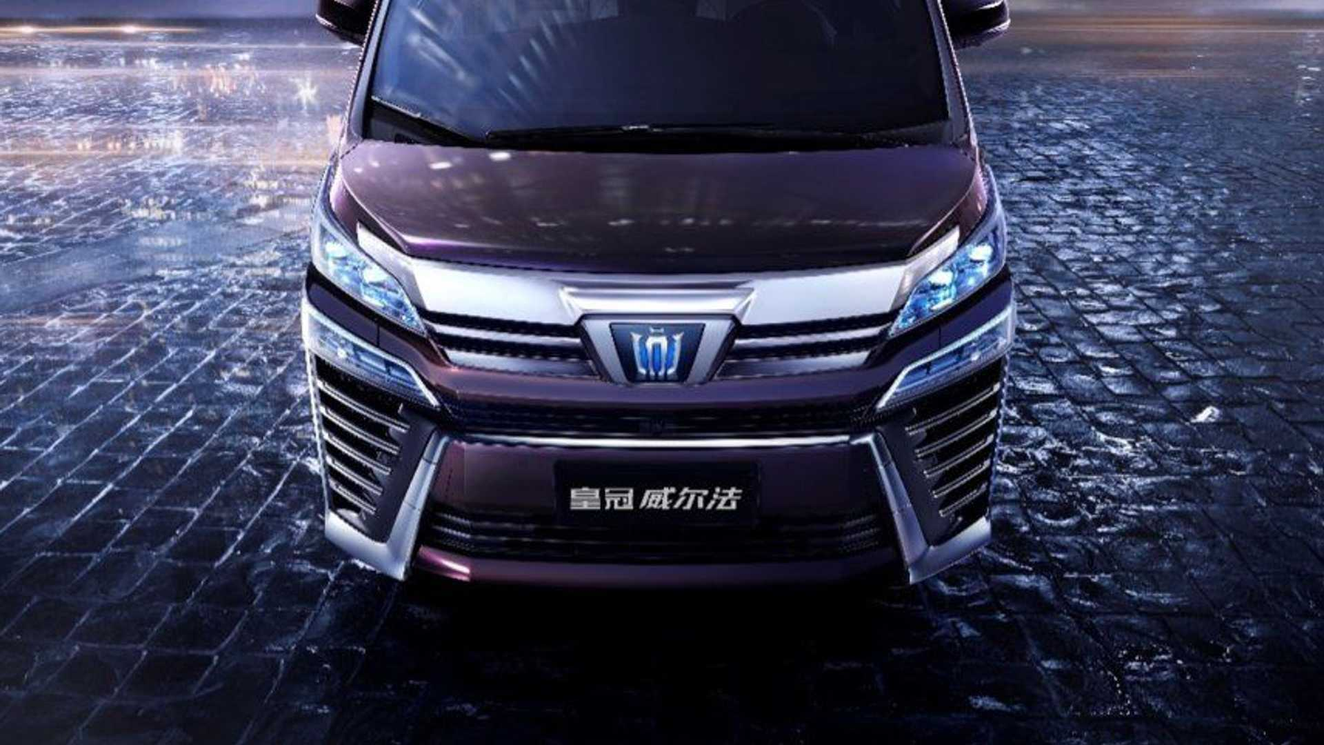 2021_Toyota_Crown_Vellfire-0001