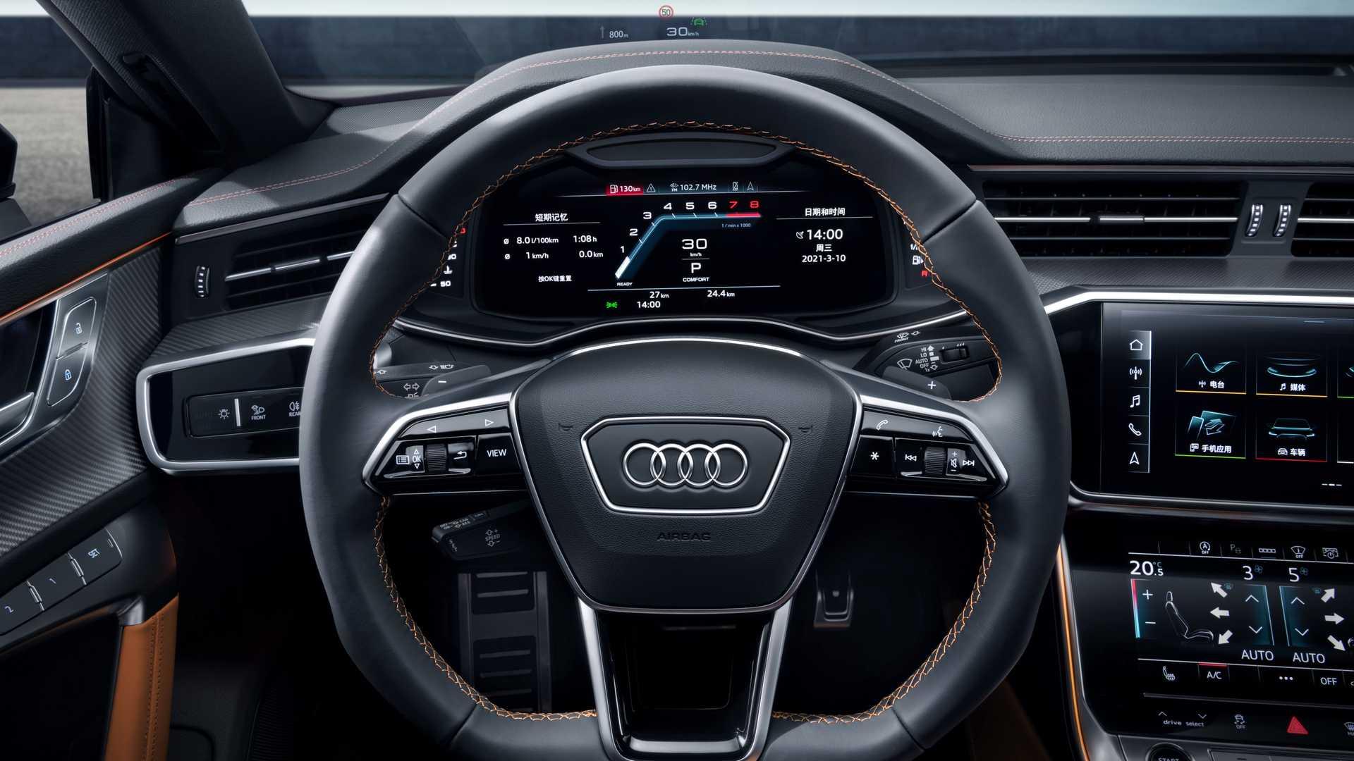 Audi-A7-L-9