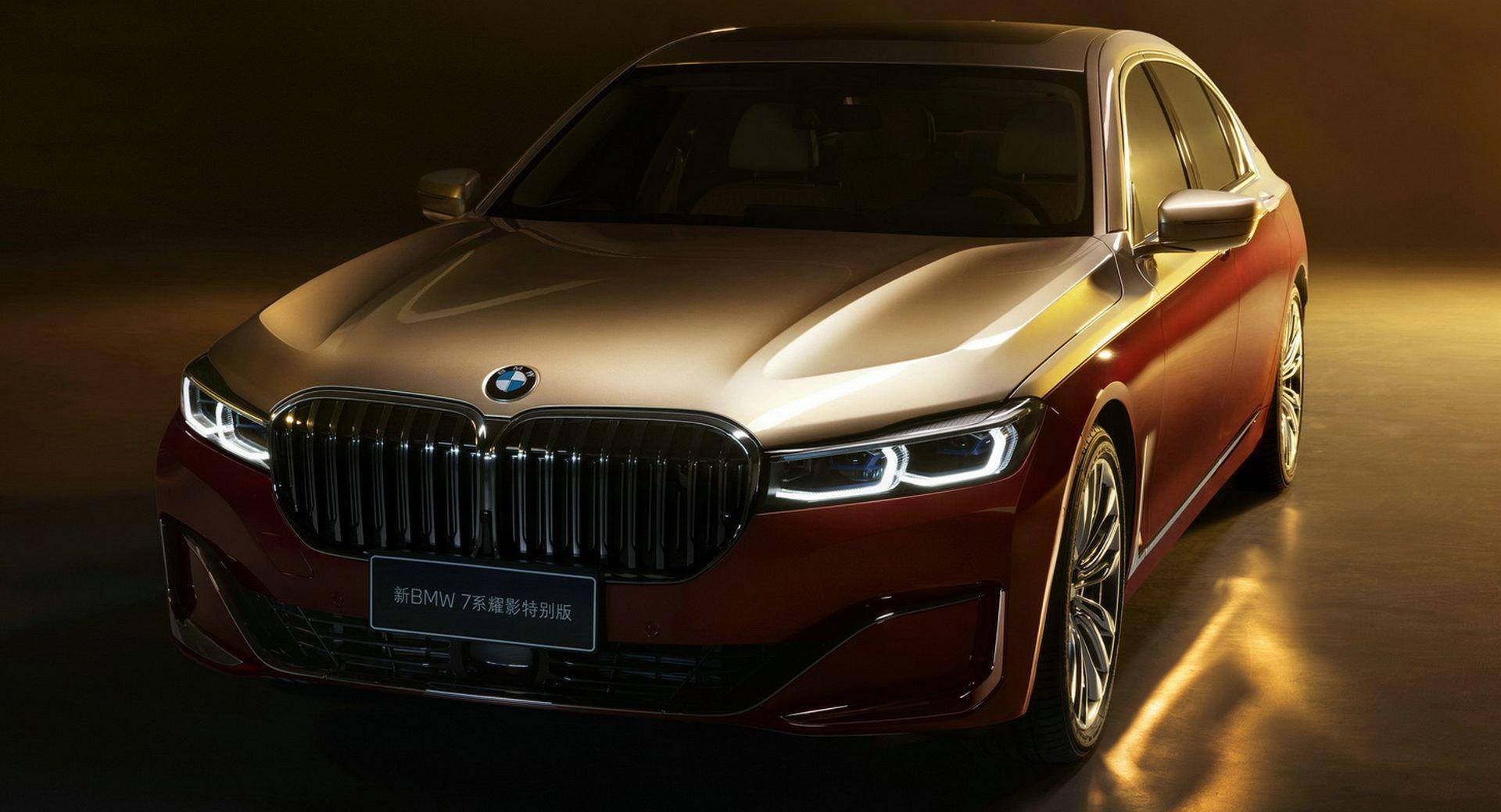 BMW-760Li-Shining-Shadow-Special-Edition-1