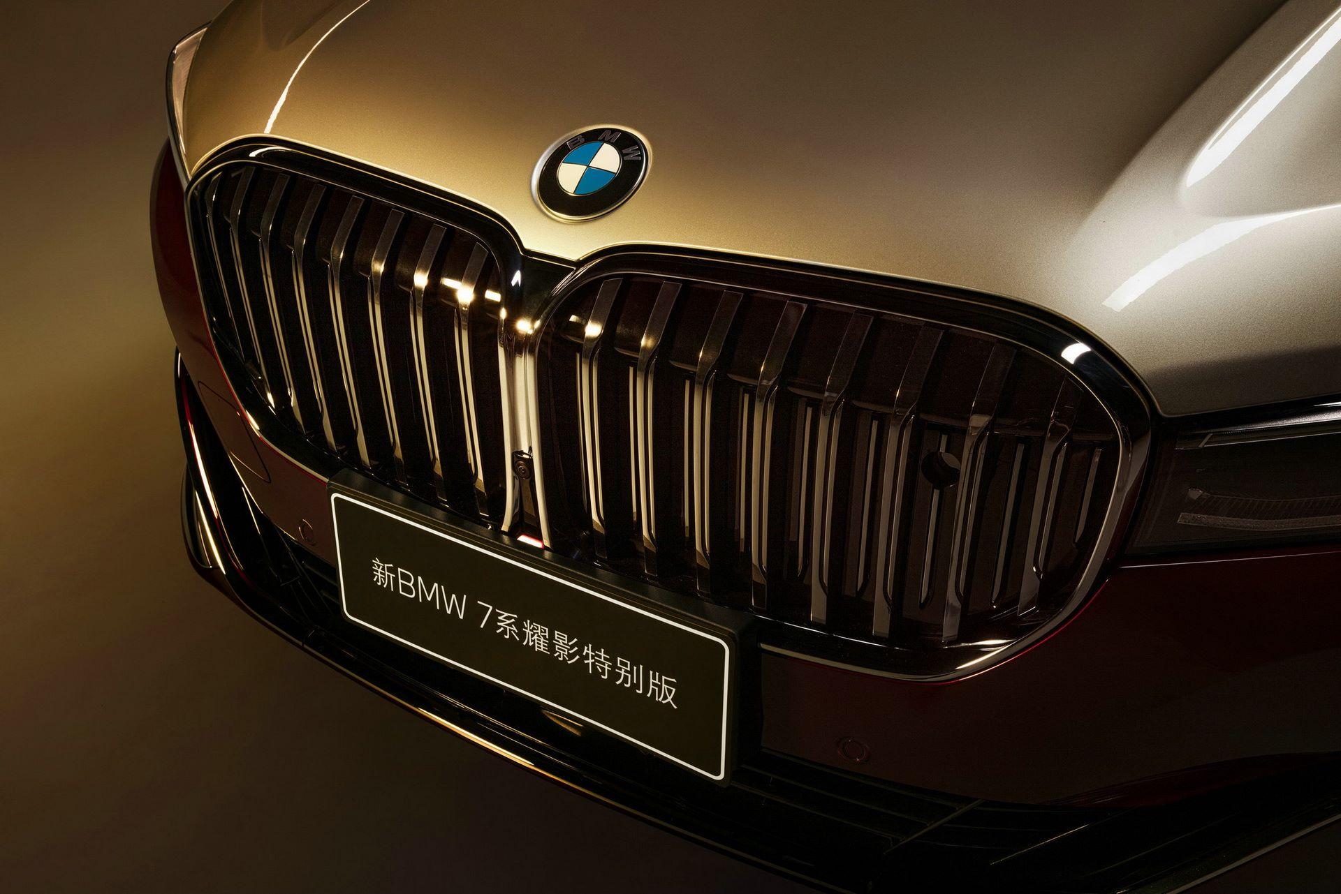 BMW-760Li-Shining-Shadow-Special-Edition-5