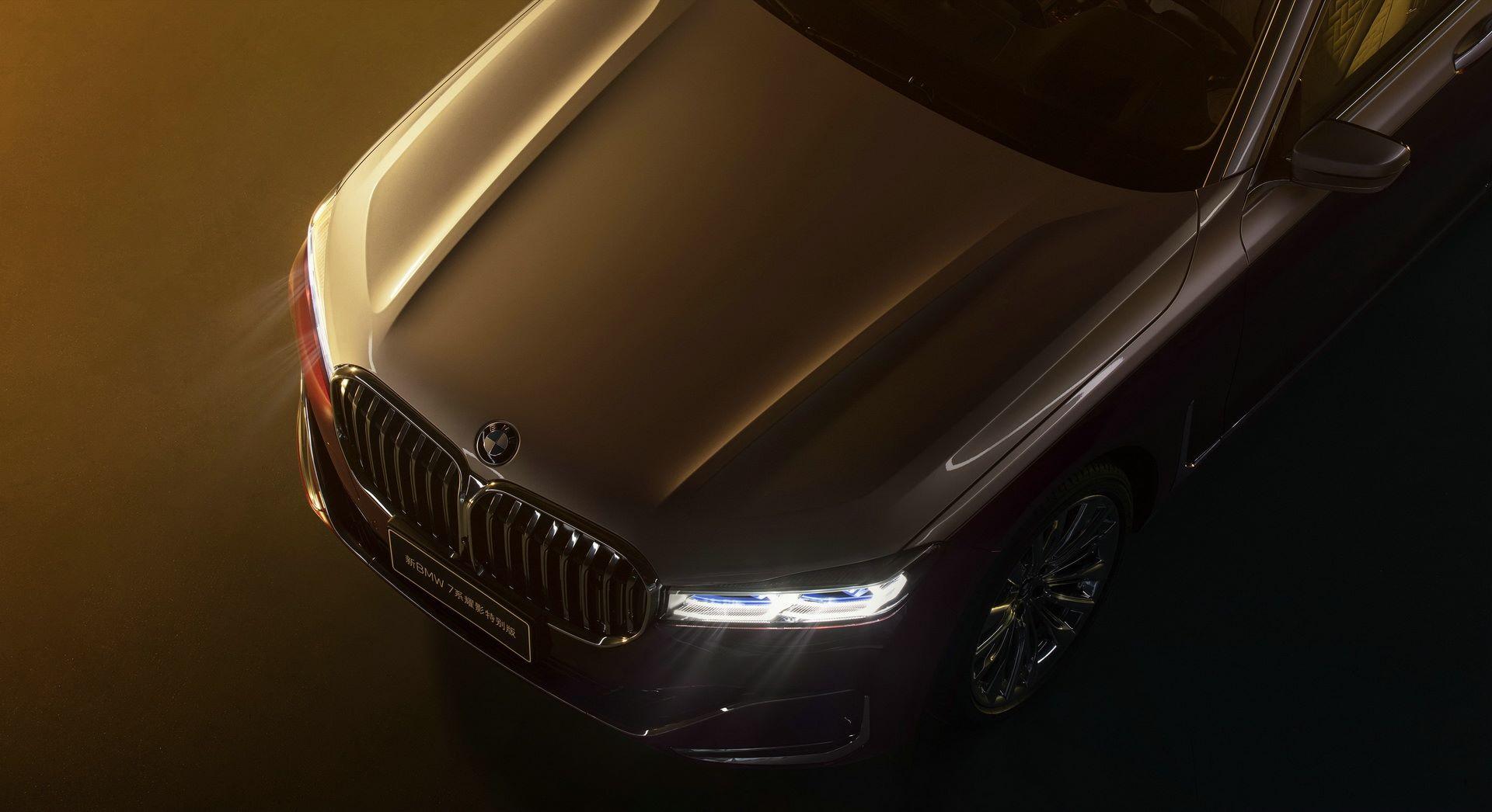 BMW-760Li-Shining-Shadow-Special-Edition-6