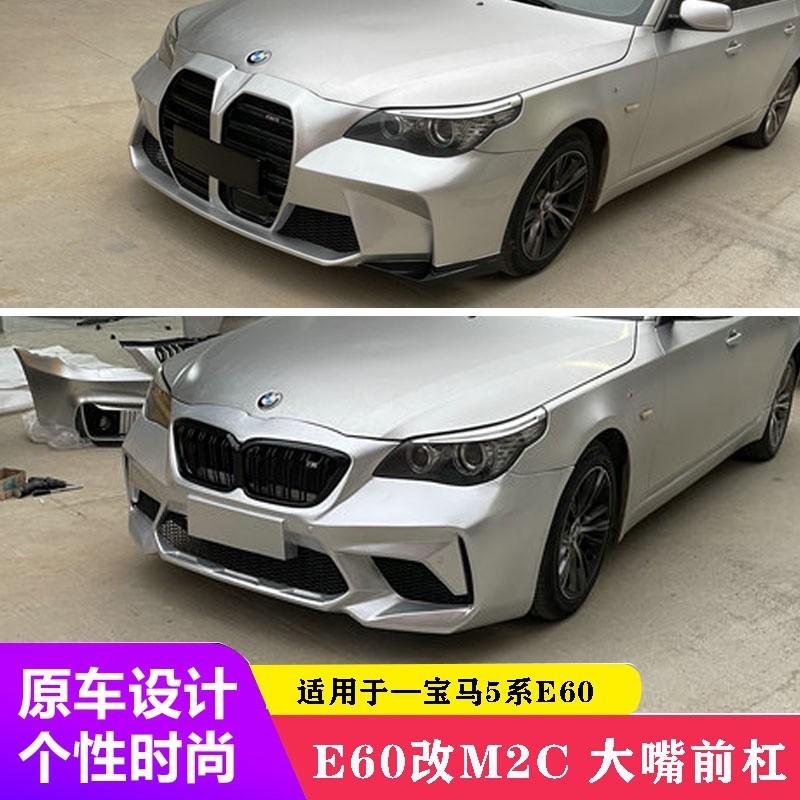 BMW_E60_grille-0000