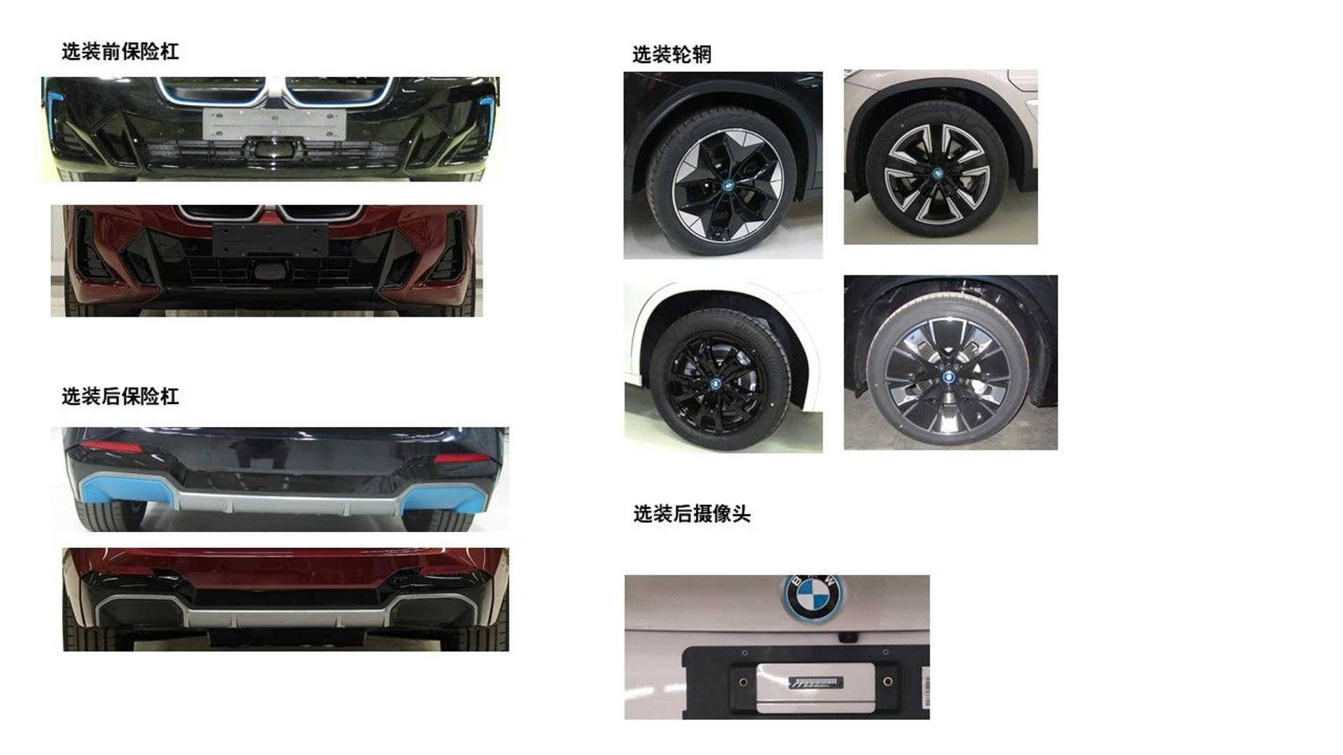 2022-bmw-ix3-facelift-homologated-in-china-3
