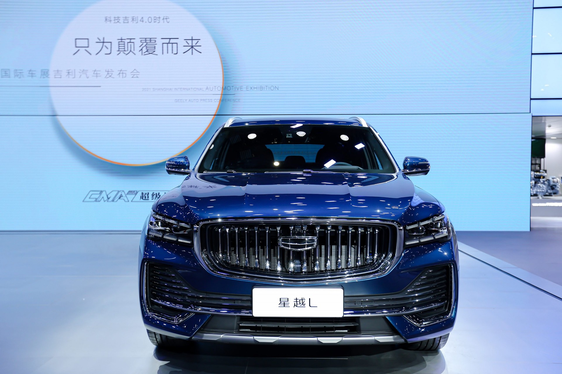 Geely_Xingyue_L-0000