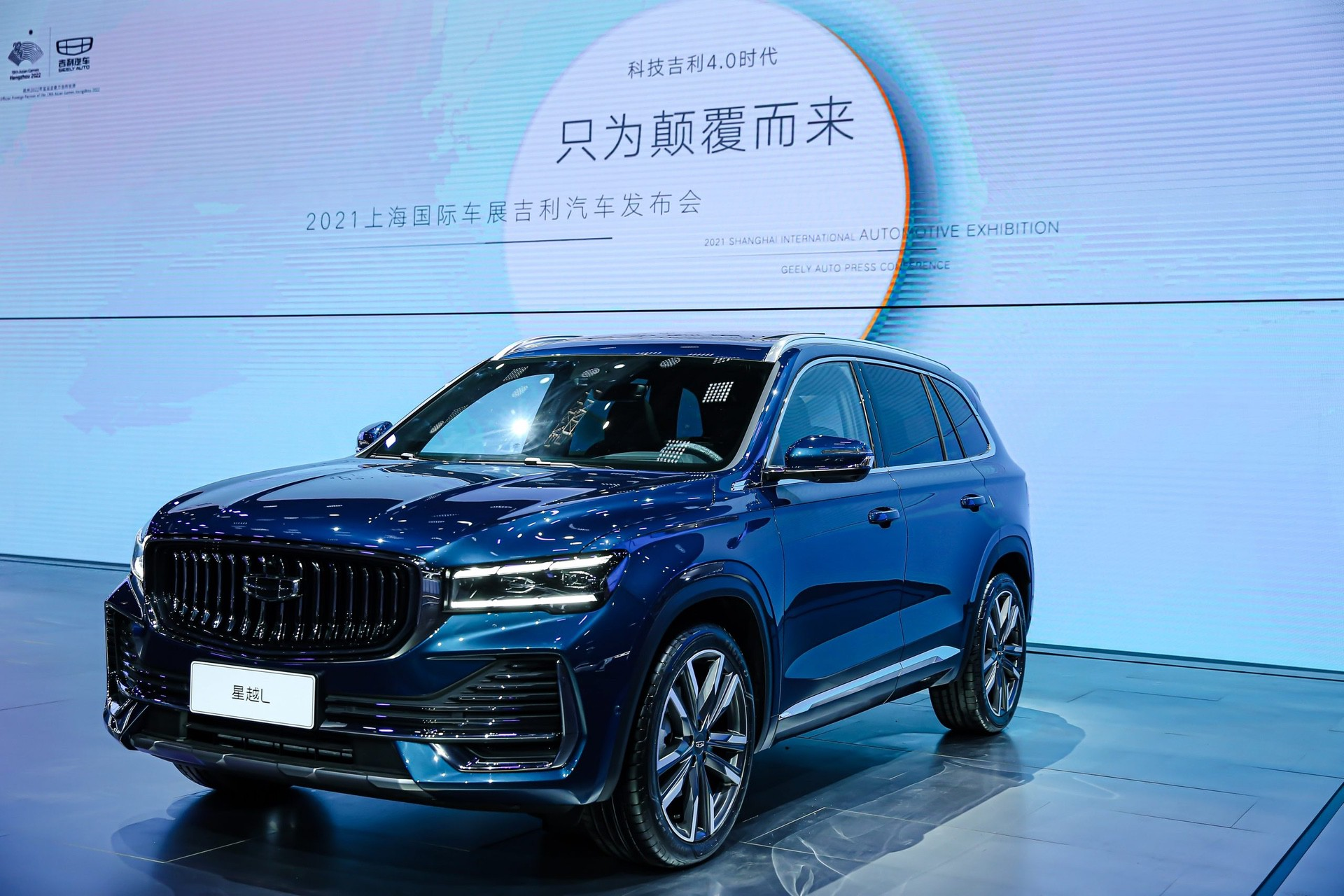 Geely_Xingyue_L-0004
