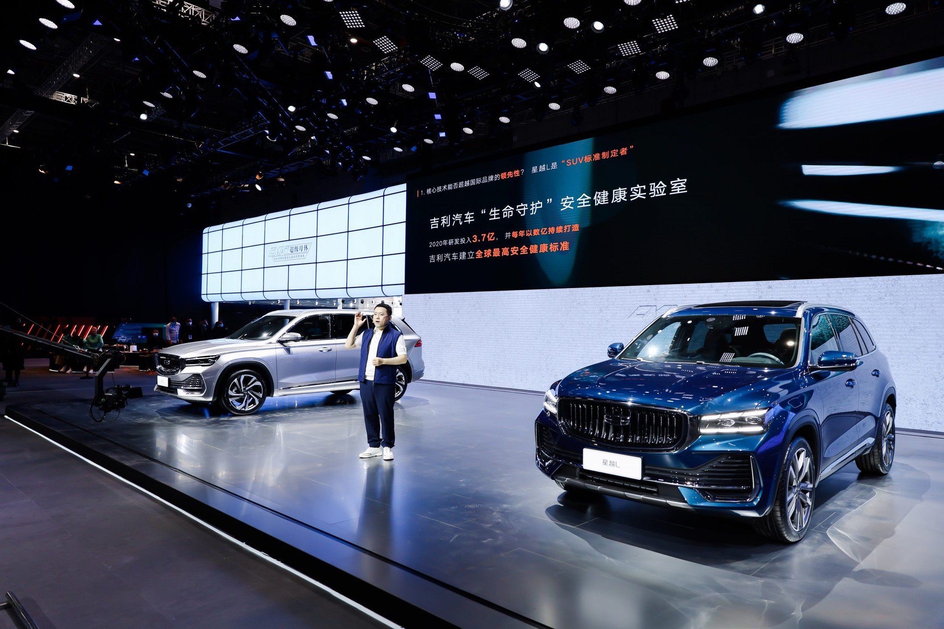 Geely_Xingyue_L-0012