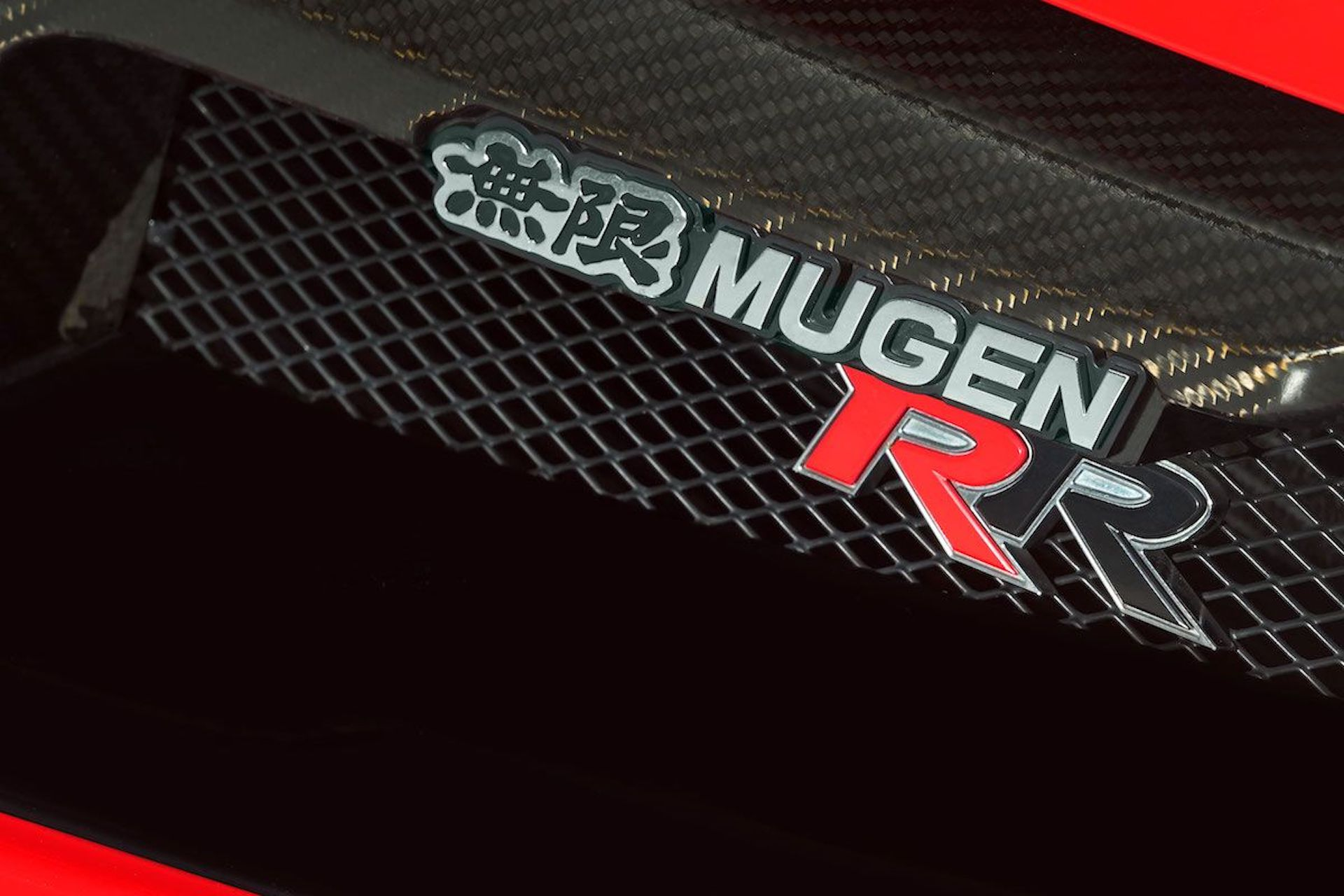 Honda-Civic-Mugen-RR-15