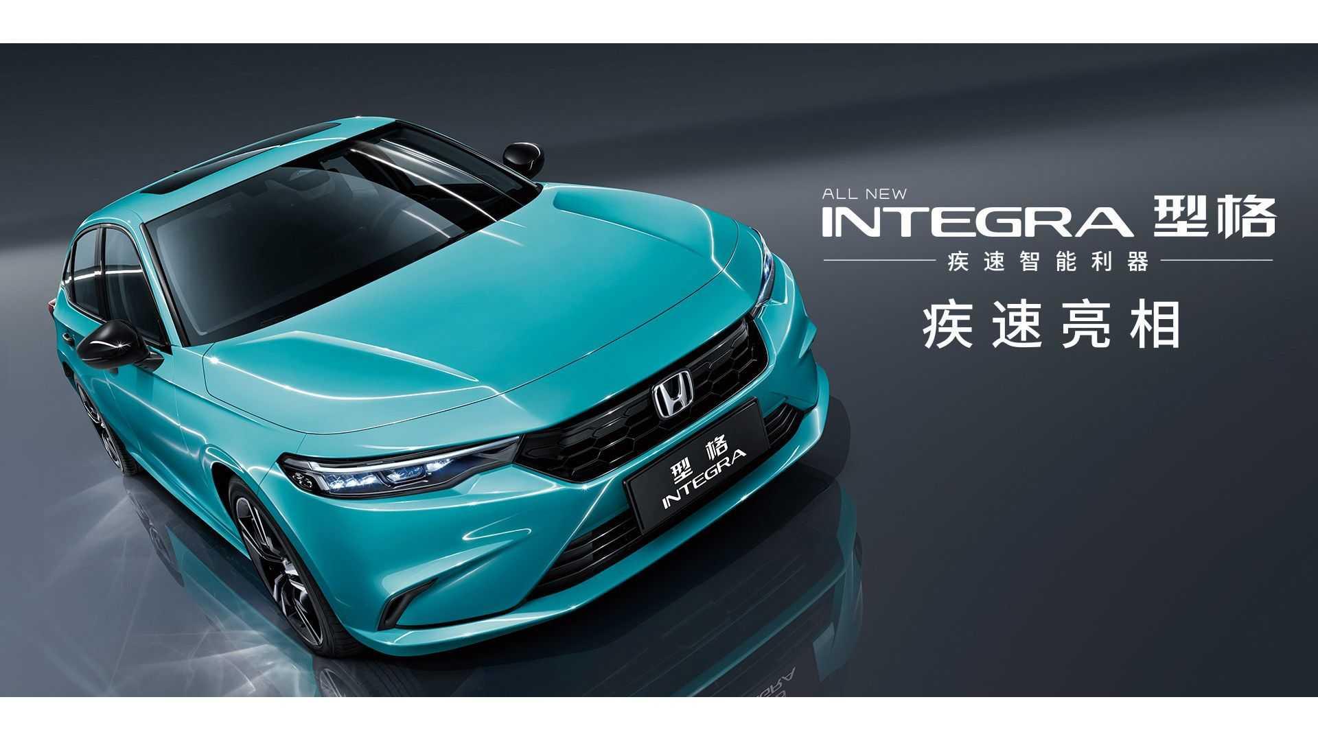 Honda-Integra-2021-china-10
