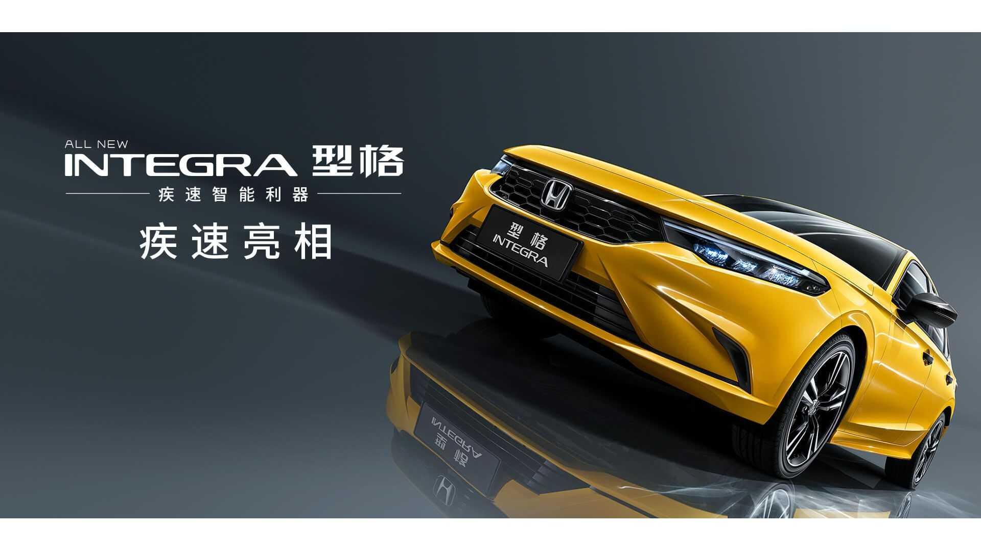 Honda-Integra-2021-china-9