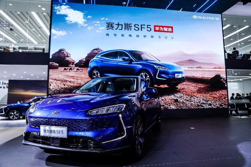 Huawei-SF5-1