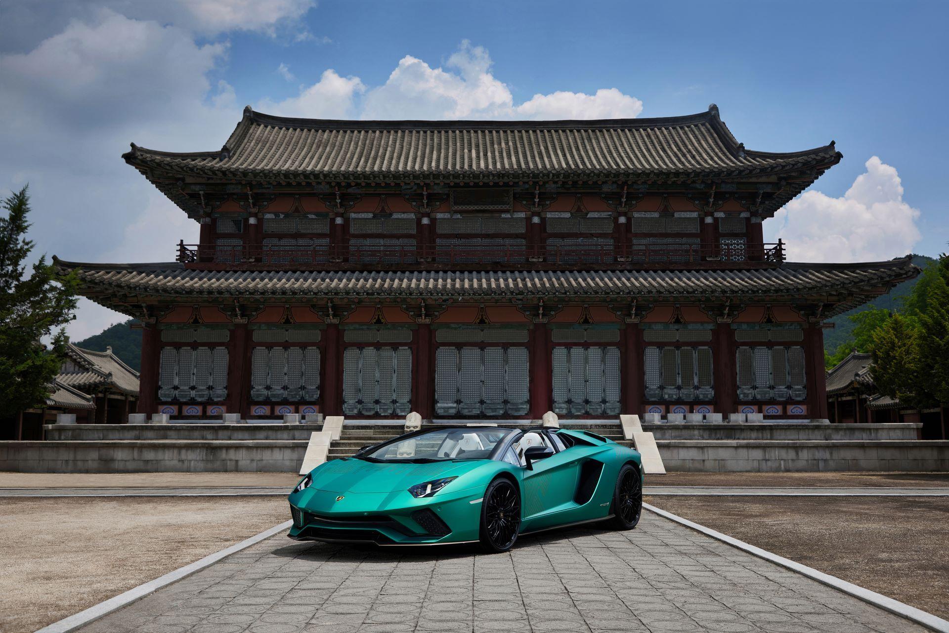 Lamborghini-Aventador-S-Roadster-Korean-Special-Series-1