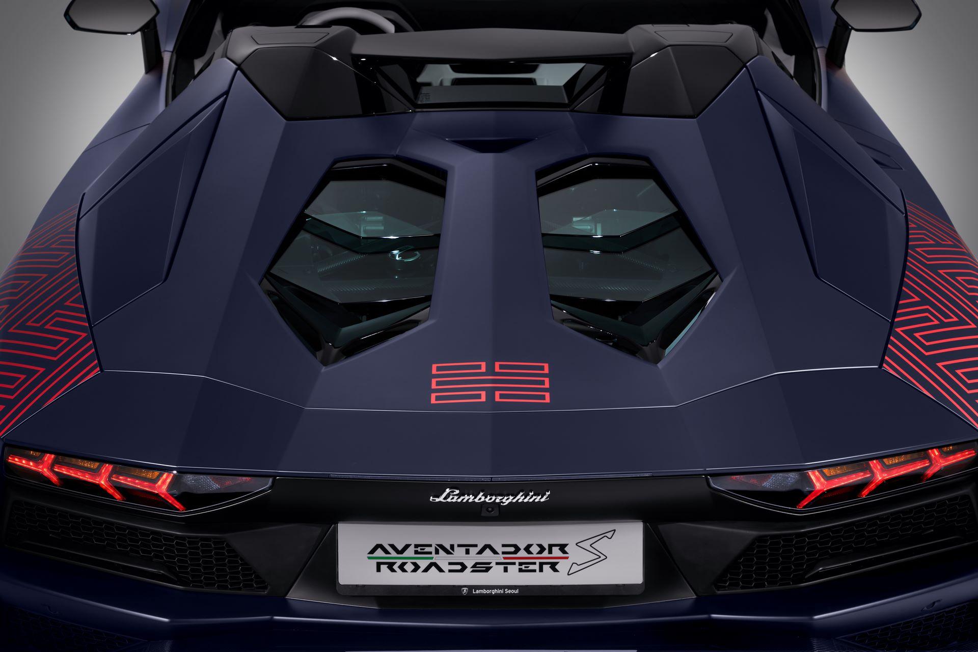 Lamborghini-Aventador-S-Roadster-Korean-Special-Series-13