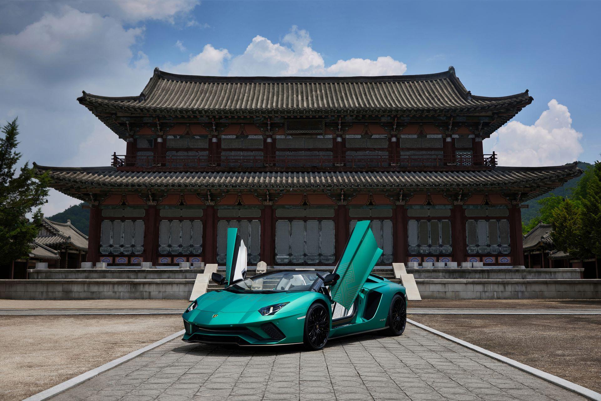 Lamborghini-Aventador-S-Roadster-Korean-Special-Series-2